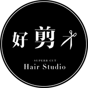 好剪才 - Superb Cut!