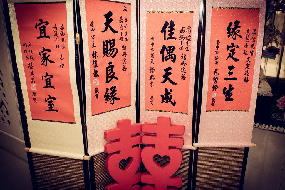 20170610-(277) - 春漾攝影 (10500梳妝+儀式+午宴)《結婚吧》