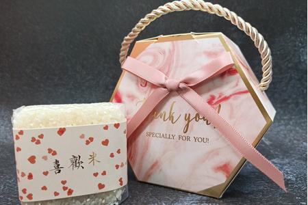 六音盒-囍米(可客製)
