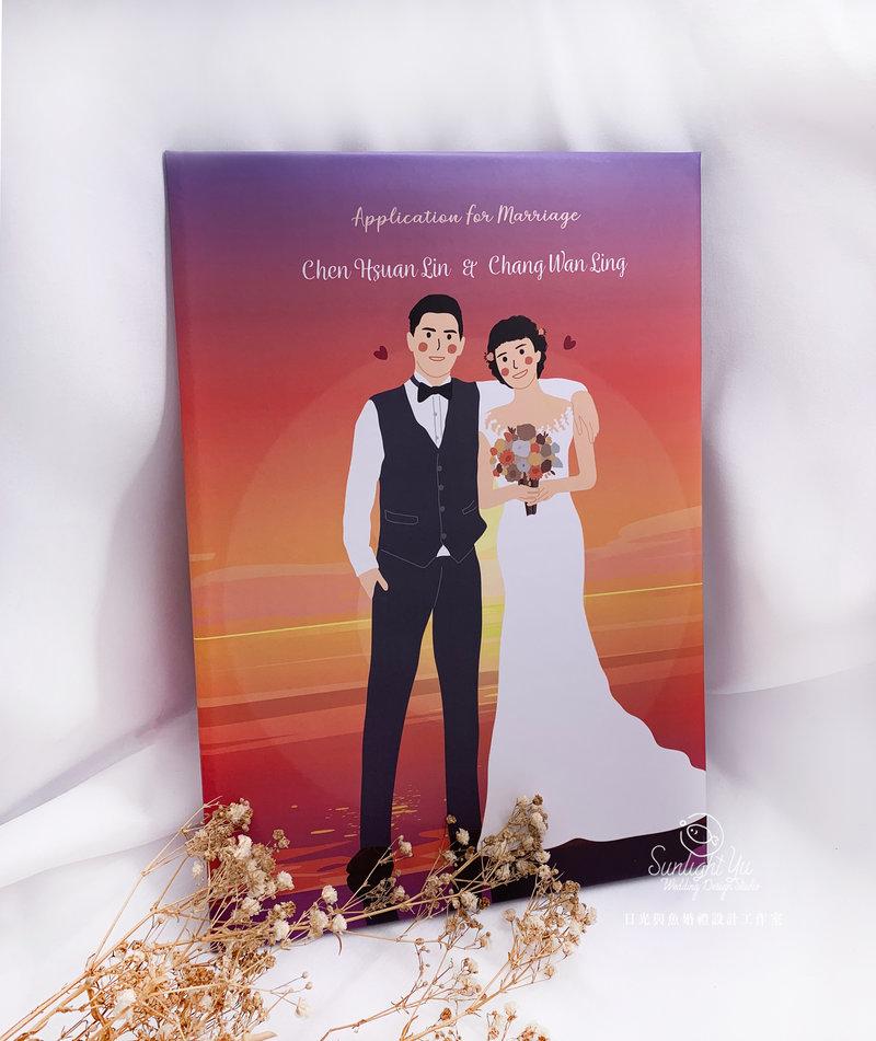 手繪人物結婚書夾♡結婚證書/結婚書約作品