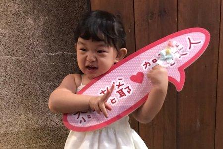 浚濠&子綺_充滿歡樂的婚禮