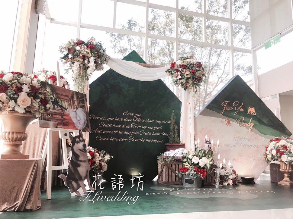 3CABFCA2-B0B7-4909-89CD-84A4F474BBFB - 花語坊婚禮會場佈置《結婚吧》