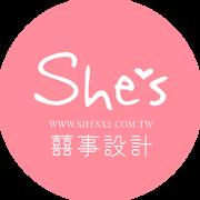 She's囍事設計!