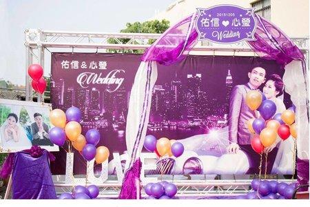 佑信&心瑩▲華麗尊貴紫