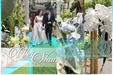 Wei & Shan wedding