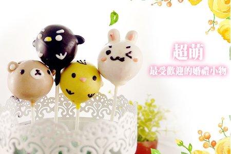 動物造型棒棒糖巧克力丸子/婚禮小物
