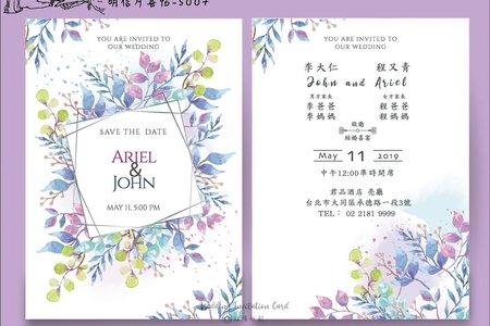 公版明信片喜帖/婚卡 印刷服務
