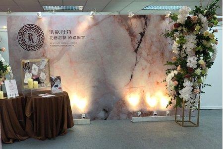 婚禮佈置包套專案WF006大理石系列