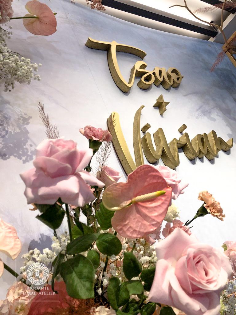 主題區花藝佈置 - 里甌丹特花藝訂製 婚禮佈置《結婚吧》