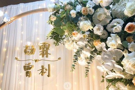 謝府囍宴婚禮佈置 – 深坑大團園景觀餐廳