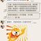 Screenshot_20190504-192744