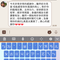 Screenshot_20190728-224228