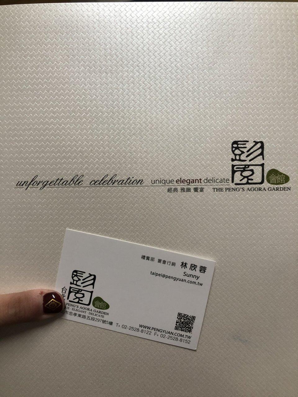 彭園婚宴會館-台北館,台北彭園會館婚宴大推薦
