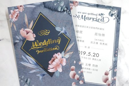 紙本婚禮喜帖