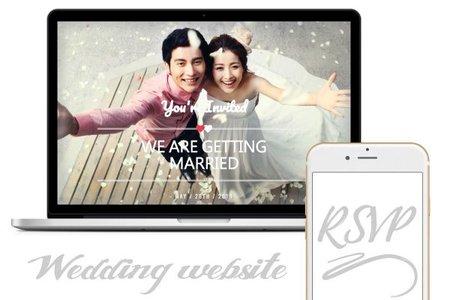 婚禮網站+電子回函RSVP