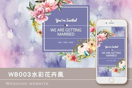 婚禮網站-WB003水彩花卉