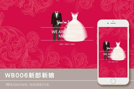婚禮網站-WB006新郎新娘