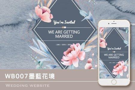 婚禮網站-WB007墨蘭花境