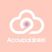 Accupai雲攝影!