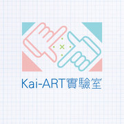 kai art lab!