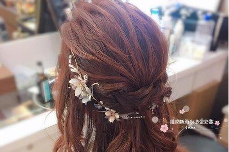 公主風髮型