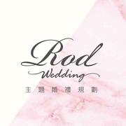 Rodwedding 主題婚禮規劃