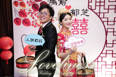 鴻俞&郁芝 結婚紀事