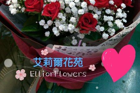 傳情求婚贈禮花束