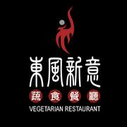 東風新意婚宴會館/蔬食(素食)喜宴外燴送