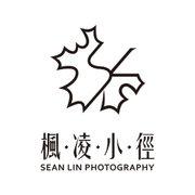 楓凌小徑-SeanLin 婚禮婚紗攝影