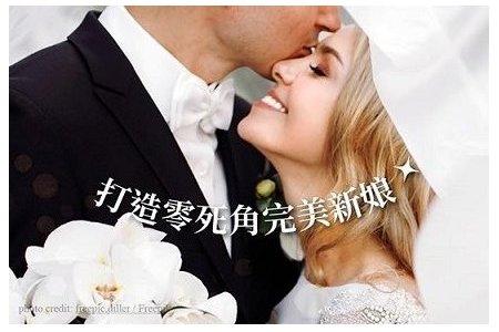 👰SW牙齒美白 1+1幸福享婚專案🤵