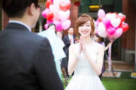 【99亞圖】 | 證婚