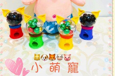 👏萌寶貝寵物造型迷你扭蛋機❤️獨家熱銷❤️