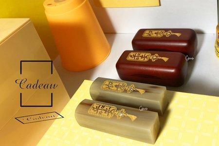 ★ Cadeau | Yellow Box | 平安如意赤牛角 | 結婚對章