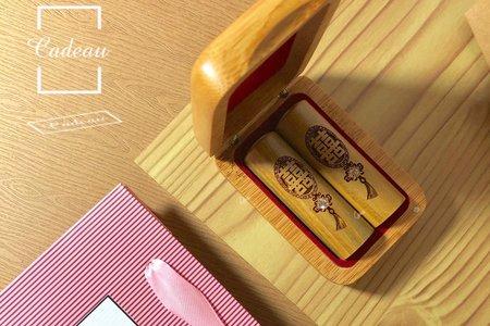 Cadeau | 喜上加喜 | 玉檀系列 | 結婚對章