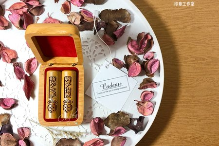 Cadeau | Fairy tale | 童話故事 | 結婚對章 | 禮物 | 玉檀 | 精美印章 | 印章|結婚印章
