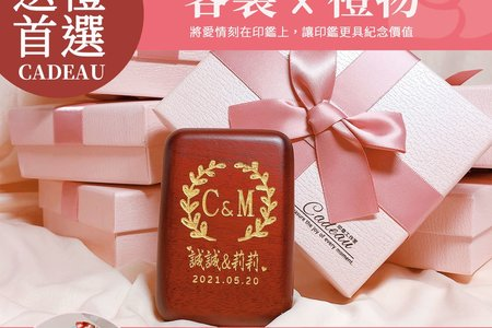 浪漫ONLY客製結婚對章-粉紅禮盒組 結婚送禮 客製結婚禮物 客製禮物 客製印鑑