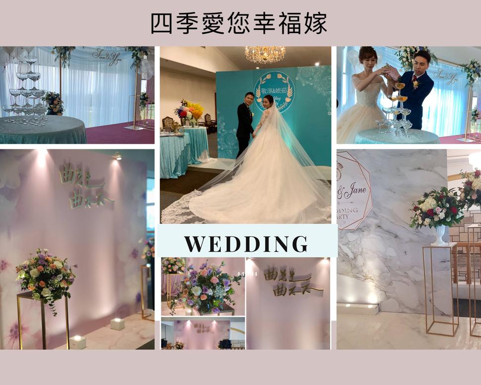 B24E3533-EAB3-4C63-85AF-2FA355480C13 - 四季中餐廳《結婚吧》
