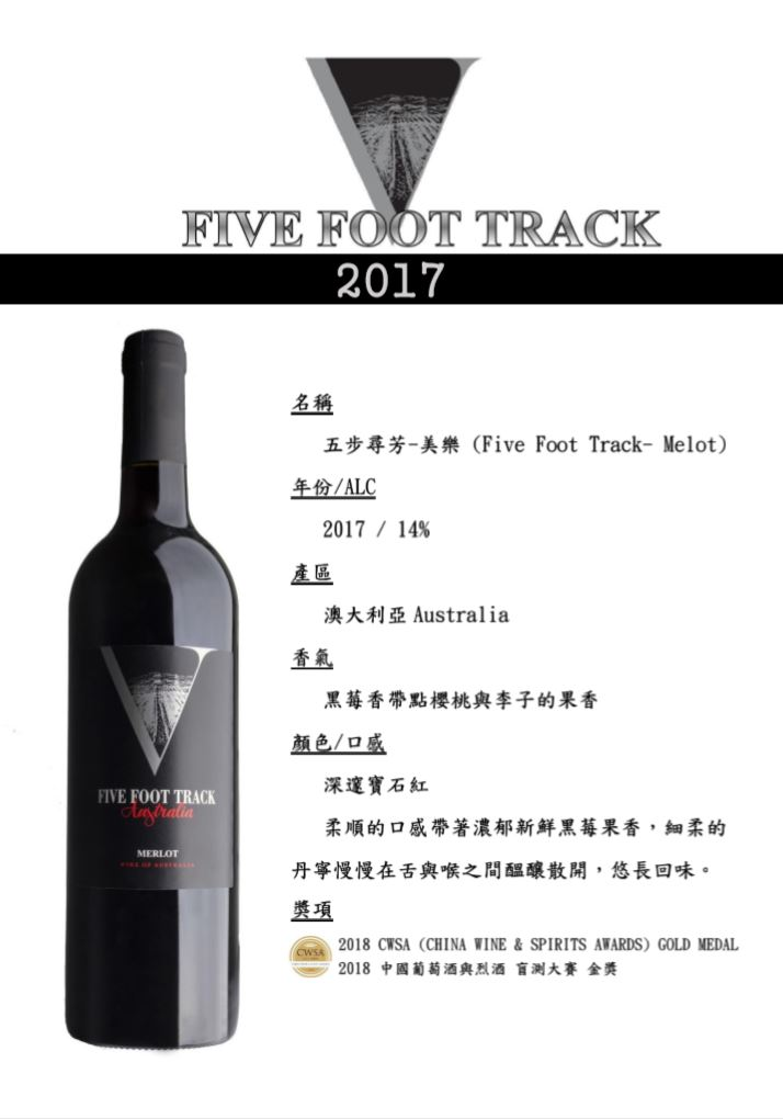 Five Foot Track 2017