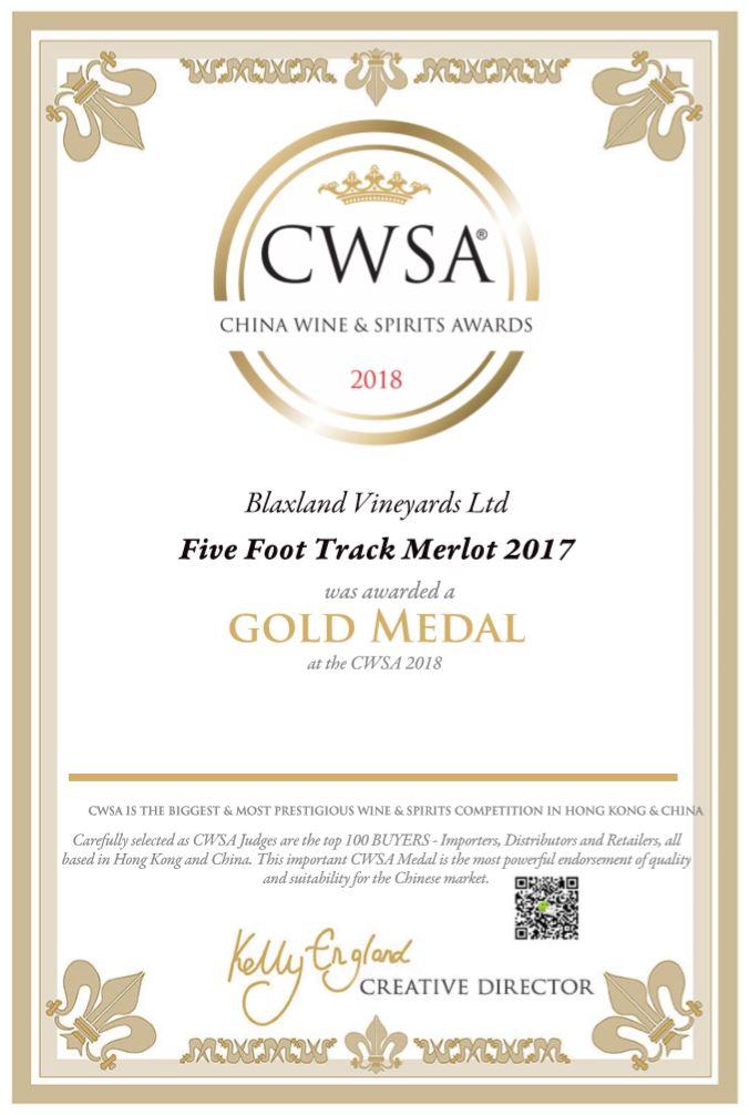 CWSA金牌憑證