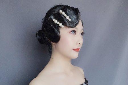 芯儀 造型彩妝-復古女伶