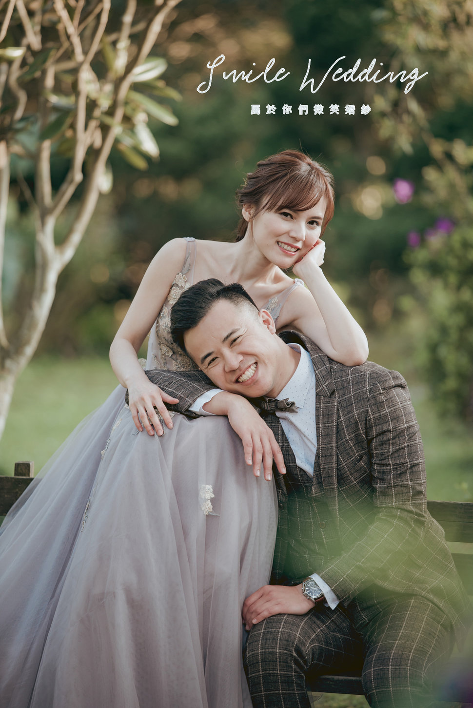 WEI_3255 - Smile wedding 微笑婚紗《結婚吧》