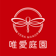 唯愛庭園 Vena Manor!