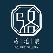 路地裏・Rojiura|攝影工作室