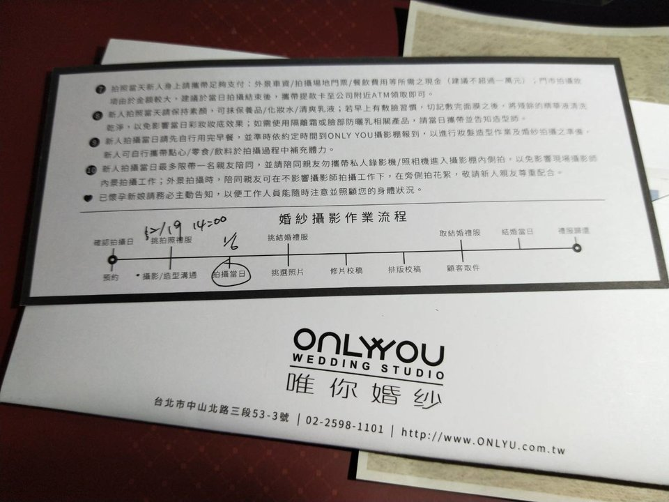 ONLY YOU 唯你婚紗攝影,選ONLY YOU超放心