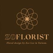 Zoflorist!