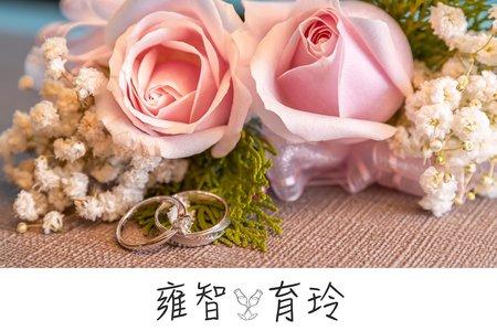 『婚禮紀錄』雍智&育玲 訂結儀式午宴@台中新天地