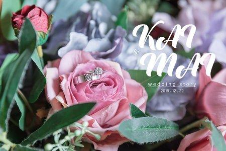 『婚禮紀錄』凱笙&山本舞 訂結儀式午宴@新莊頤品大飯店