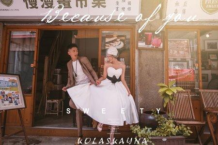 【時間飛行】-台南街頭婚紗