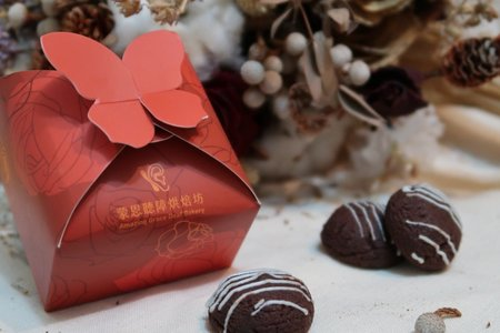 巧克力雪球